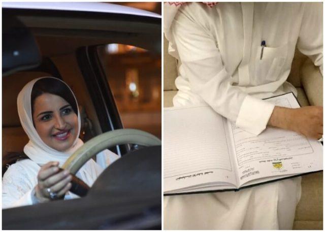 wedding contract saudi women