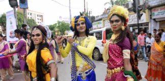 bihar pride parade