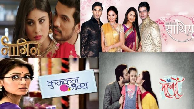 Indian TV Shows