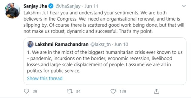 Sanjay Jha's response to a party worker