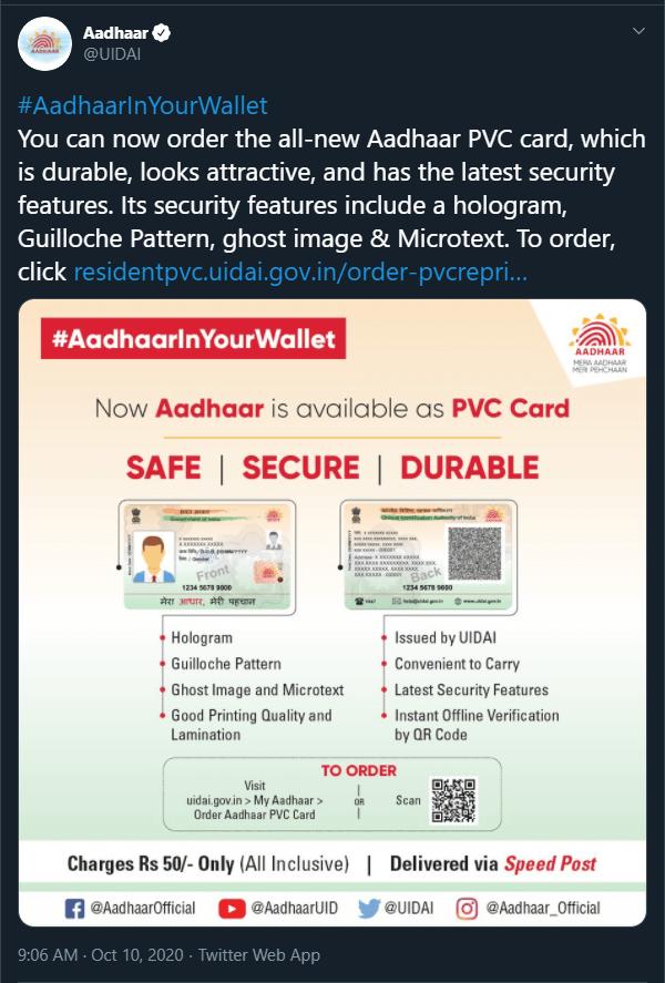New Aadhar PVC Card