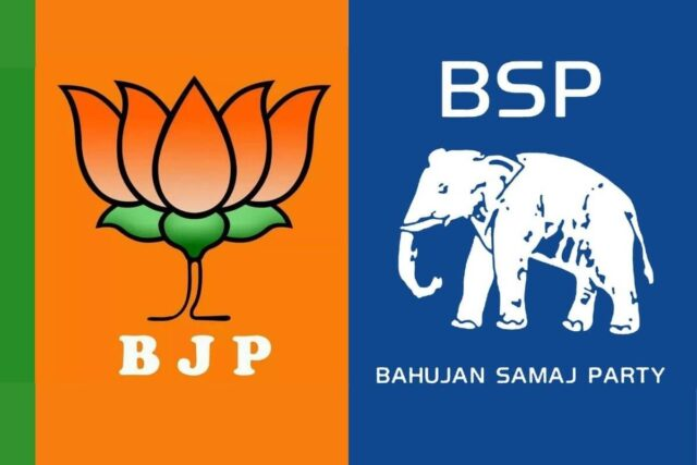 """According To The Thesis, Bharatiya Janata Party (BJP) And The Bahujan Samaj Party (BSP) Were """"Ethnically Constituted"""""""
