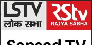 Lok Sabha TV And Rajya Sabha TV Merged Into One, The New Channel To Be Called Sansad TV
