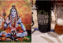 Lord Shiva Beer