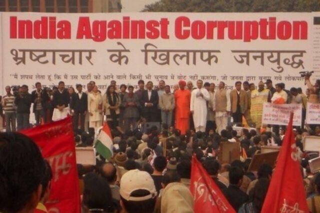 India Against Corruption Movement