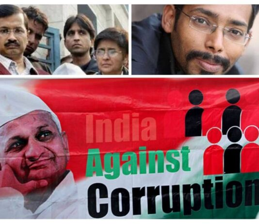 Commemorating 10 years of Anna Hazare's India Against Corruption Movement, Key Member Ankit Lal Talks To ED Times