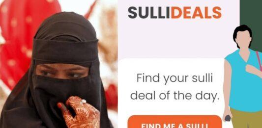 sulli deals