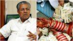 Kerala Male Govt Employees