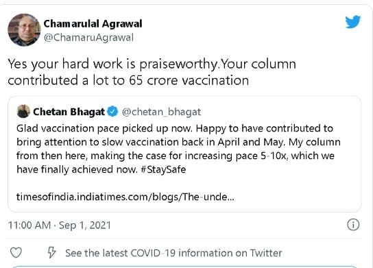 chetan bhagat vaccination