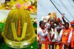 Hyderabad Balapur Ganesh laddu