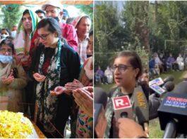 kashmiri Doctor Killed By Terrorists